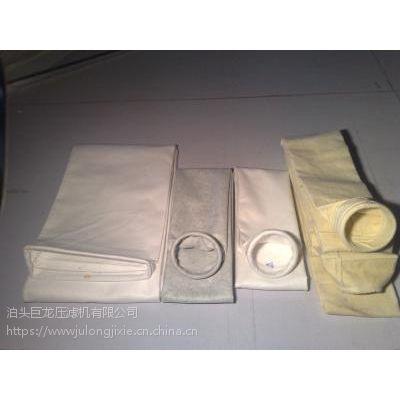 河北巨龙(除尘滤袋)专业生产各种防尘袋