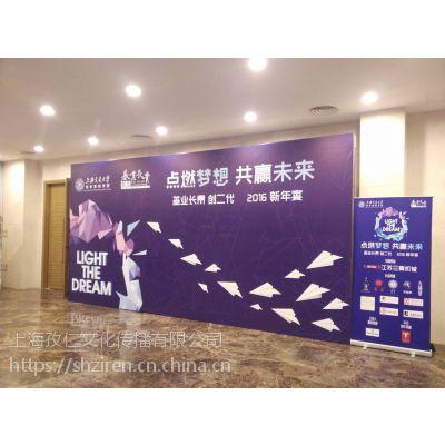 上海桁架搭建|会议桁架|背景板|舞台租赁