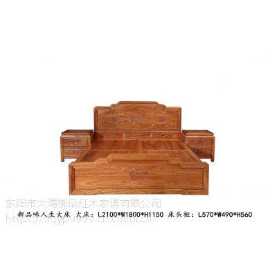 重庆 便宜大清御品红木家具冈比亚紫檀刺猬紫檀新品味人生大床