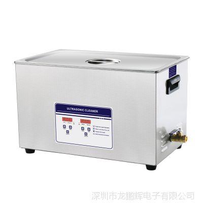 台式实验室超声波清洗机100S 玻璃仪器试管烧杯超声波清洗器 小型