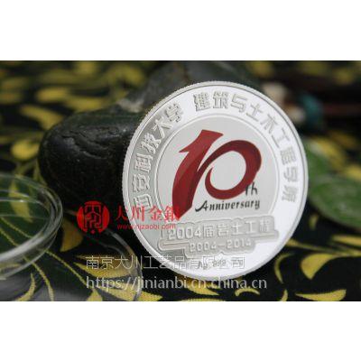 公司周年纪念章币,纯银金银币一克多少钱,上市礼品,纯金条制造厂家