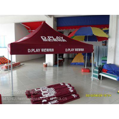 昆明兰枢公司专业生产摆摊帐篷和广告宣传帐篷