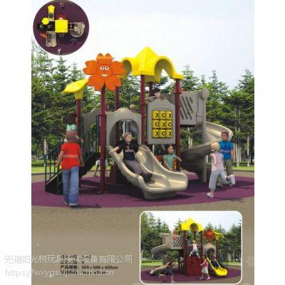 溧阳幼儿园滑滑梯,溧阳儿童滑梯玩具,溧阳儿童滑梯