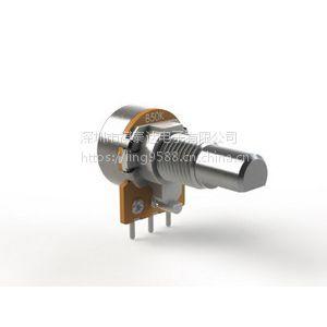深圳厂家R12N小型单联旋转电位器,碳膜调光调速调音专用