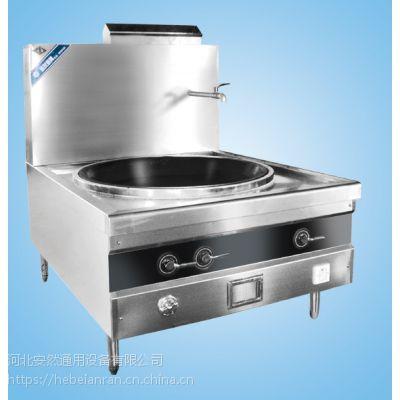 供应安然中央厨房设备燃气节能大锅灶 水套式炒菜灶