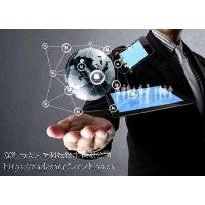 软件外包公司三大问题|软件外包公司平台推荐