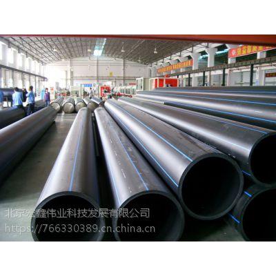 北京国标HDPE大口径生产给水管DE3151.6Mpa