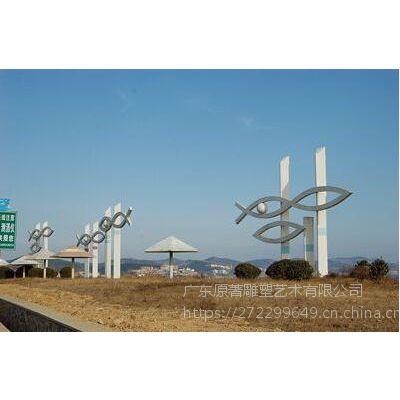 城市园林景观雕塑武汉广场不锈钢主题应景组合摆件东莞雕塑设计公司订制