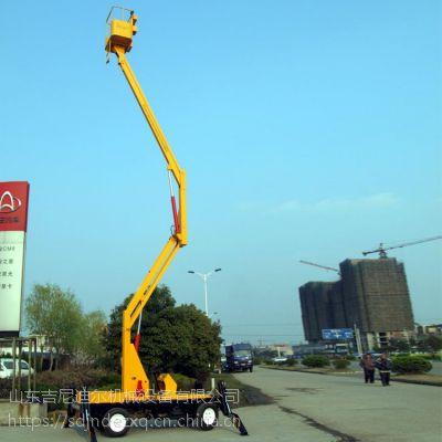 跨越厂房高空作业台 曲臂式升降平台 高空作业可跨越维修用作业台
