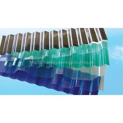 供应波浪瓦,PC波浪瓦,聚碳酸酯波板,波浪板,遮阳板,采光板,建筑采光板,厂房温室专业塑料采光板