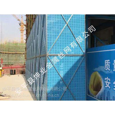 安平县坤业金属丝网爬架防护网片厂家
