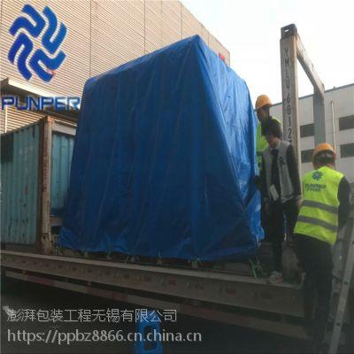 无锡澎湃厂家 定制免熏蒸出口集装箱木箱 集装箱打包服务