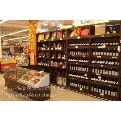 河北六韬展柜货架厂专业生产定制红酒货架展柜