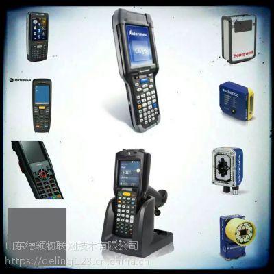 山东供应INTERMEC亿腾迈手持终端CK3R/CK3X/CK71手持电脑PDA条码阅读器