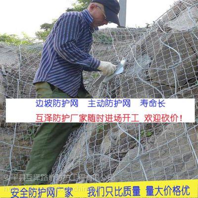 SPIDER绞索网 山区镀锌铁丝网 勾花网 高速护坡网解决方案