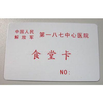襄阳食堂消费机批发 售饭机 企业售饭系统