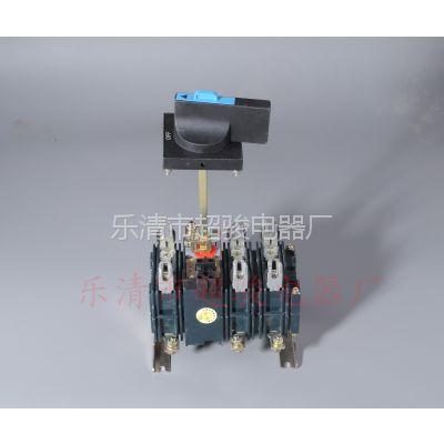 HH15-160/3 QSA-160/3隔离开关熔断器组