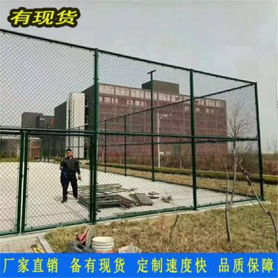 三亚篮球场围网定做 海口操场防护网厂家 菱形网护栏价格