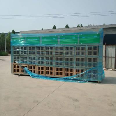 首信环保喷漆房废气处理设备家具厂喷漆房处理设备干式喷漆柜