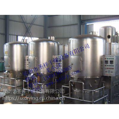 供应圣祥干燥--粉体烘干机-沸腾- 高效沸腾干燥机GFG-300型制药机械