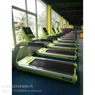 健身房器材供应商