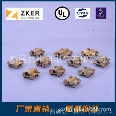防雷接地材料配件正方形十字或一字电缆夹 方型线夹 黄铜