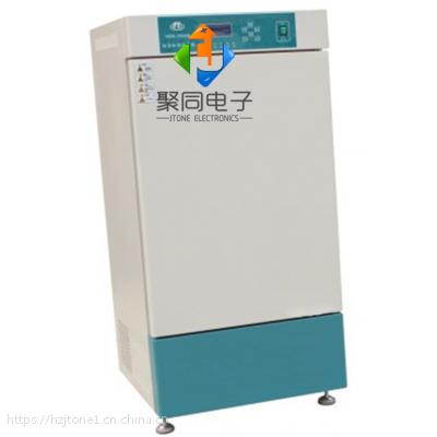 聚同智能光照培养箱GZX-150B种子发芽箱低价促销