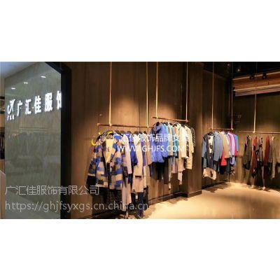 广州哪里有品牌折扣女装尾货毛呢大衣外套 哲迪批发?