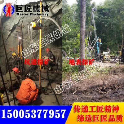 山东巨匠免费安装的全液压坑道钢索取芯探矿机山东华夏巨匠KY6075中深孔钻机