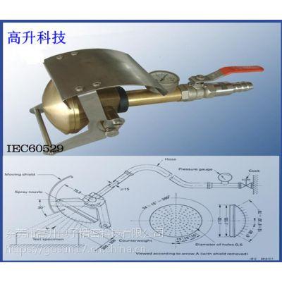 供应广东DELTA手执式淋雨试验装置 GB4208-93