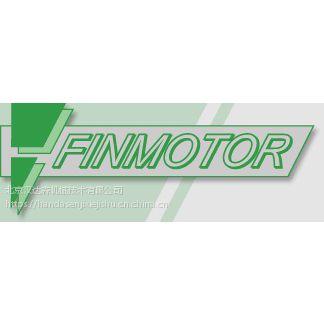 汉达森优势供应Finmotor输电线过滤器FIN1240 FINHRM