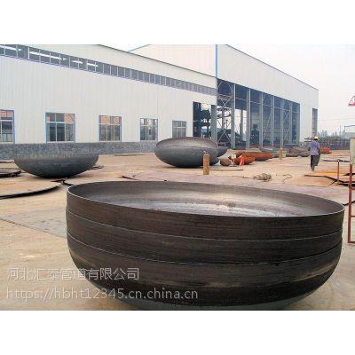 现货供应碳钢大口径封头DN2000