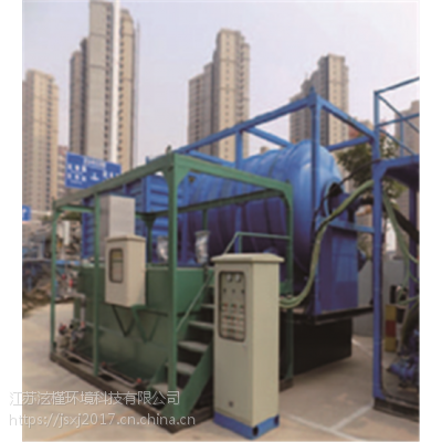宁夏制药废水处理、江苏泫槿环境科技公司、制药废水处理方法
