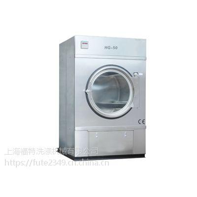 上海福特全自动烘干机HG-100