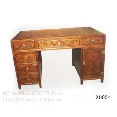 河间古典中式老榆木家具办公电脑桌供应厂家