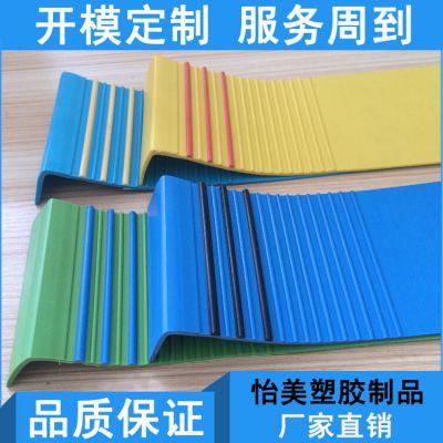 怡美PVC整体楼梯踏步厂家直销 样式多样欢迎选购