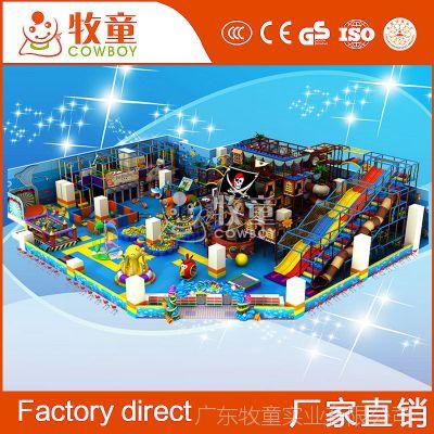 牧童专业定制儿童淘气堡商场主题乐园新款室内儿童乐园游乐设备