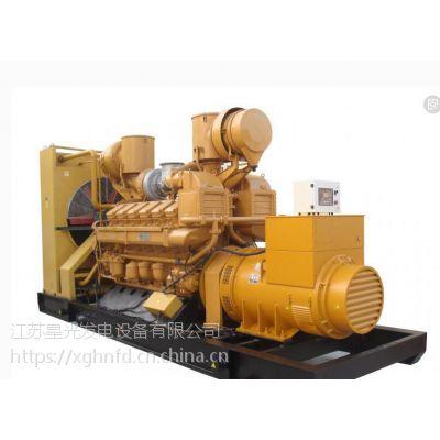 郑州销售Z12V190B济柴发电机、发电机组