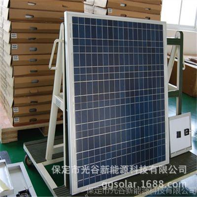 太阳能并网发电 家用太阳能发电系统 屋顶太阳能发电 彩钢板
