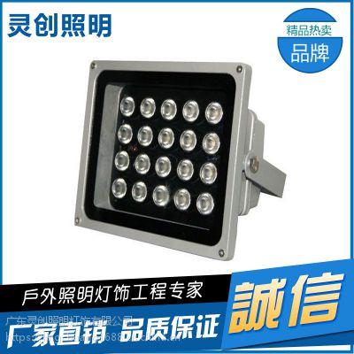 江西南昌LED投光灯专业技术优良品质-灵创照明