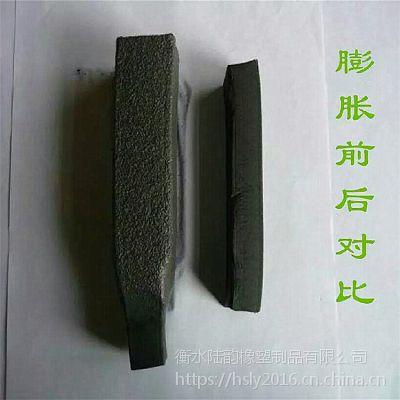 遇水膨胀橡胶止水带 普陀区 橡胶止水带 陆韵 产品常用规格齐全