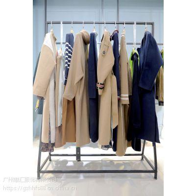广州剪标专柜正品女装华人杰18秋冬品牌女装折扣走份