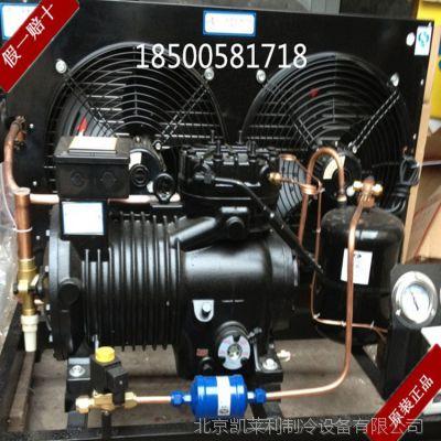 5匹谷轮压缩机组 保鲜冷库机组 制冷设备 冷风机 风冷冷库