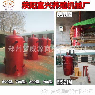 富兴智能热风炉 大棚种植养殖保暖专用 自动保温取暖燃煤热风炉