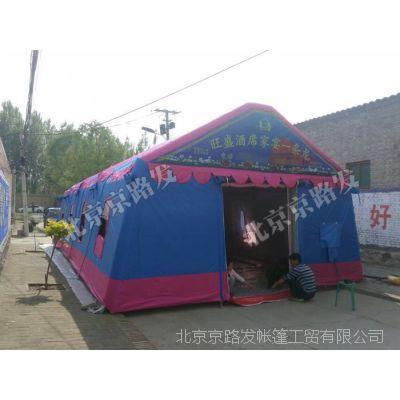 可以改变当地习俗的京路发流动餐厅充气帐篷