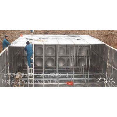 诺赛欣黄冈 方形水箱批发/不锈钢生活水箱生产商