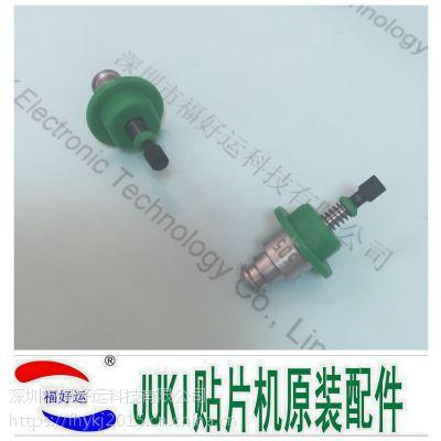 JUKI505吸嘴40001343 原装正品