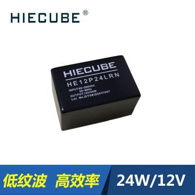 工业级ACDC电源模块12V2A 220V转12V 低纹波原厂正品