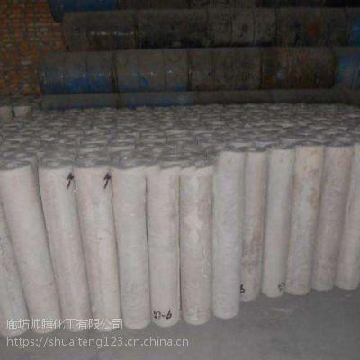 A级防火硅酸盐管 外墙保温建材 隔热阻燃 保温管