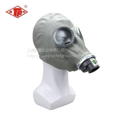 现货供应唐丰(TF) 唐丰TF-A防毒面具防毒全面罩化工农药甲醛消防氨气喷漆全面罩